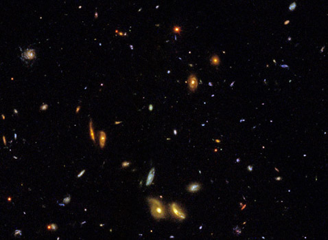 Астрономия детям Вселенная Астрономия детям