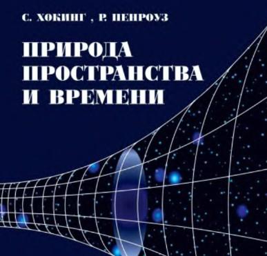 Книга Версаль Под Хохлому Скачать Бесплатно