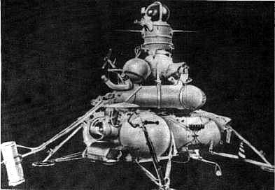 луна программа скачать - фото 3